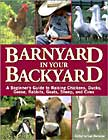 Barnyard in Your Backyard